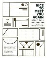 9784756247285 - 名刺デザイン・ショップカードデザインの参考になる書籍・本まとめ