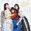ごめんねFingers crossed (初回仕様限定盤 CD+Blu-ray Type-B) [ 乃木坂46 ]