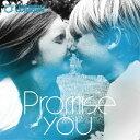 Promise you (初回限定盤B CD+DVD) [ THE BEAT GARDEN ]