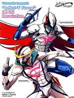 "Tatsunoko Legends ""Infini-T Force"" 3DCG"