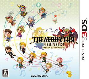 任天堂3DS発売日 THEATRHYTHM FINAL FANTASY 激安通販