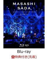 【先着特典】さだまさしコンサートツアー2019 ~新自分風土記~ (メッセージ入りミニ色紙)【Blu-ray】