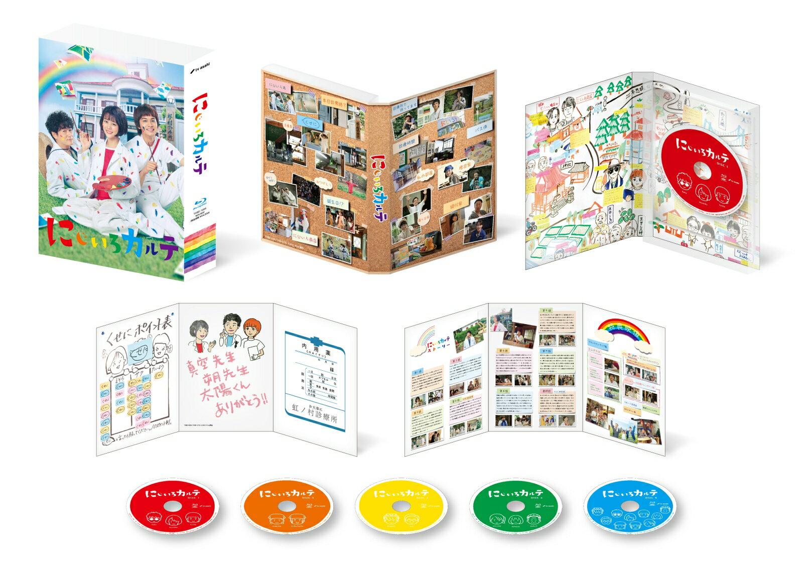 にじいろカルテ Blu-ray BOX【Blu-ray】