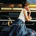 WARNER CLASSICS NEXT BEST 100 50::ラフマニノフ:ピアノ協奏曲第2番 前奏曲作品32の1