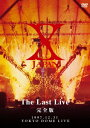 X JAPAN THE LAST LIVE 完全版 [ X JAPAN ]