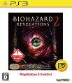 バイオハザード リベレーションズ2 PlayStation 3 the Bestの画像
