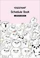 ヨッシースタンプ Schedule Book(2019年4月はじまり)