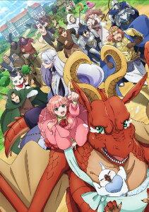 アニメ「ドラゴン、家を買う。」 第3巻【Blu-ray】