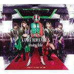 【invincible】 (CD+Blu-ray) [ KAMEN RIDER GIRLS ]