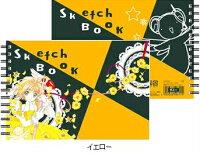 カードキャプターさくら 図案スケッチブック/イエロー