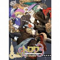 うたの☆プリンスさまっ♪Shining Masterpiece Show トロワー剣と絆の物語ー (初回限定盤)