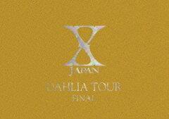 【送料無料】X JAPAN DAHLIA TOUR FINAL 完全版 初回限定コレクターズBOX