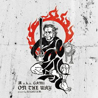 ON THE WAY -Mixed by DJ GATTEM