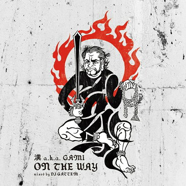 ON THE WAY -Mixed by DJ GATTEM [ 漢 aka GAMI ]