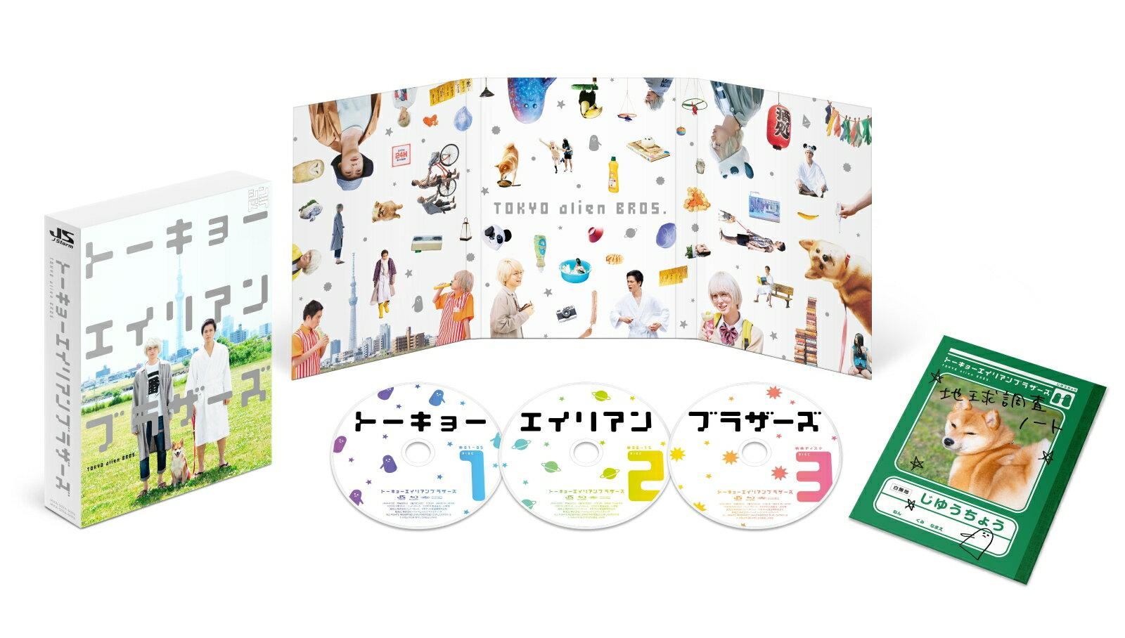 トーキョーエイリアンブラザーズ【Blu-ray】