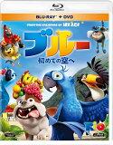 ブルー 初めての空へ ブルーレイ&DVD<2枚組>