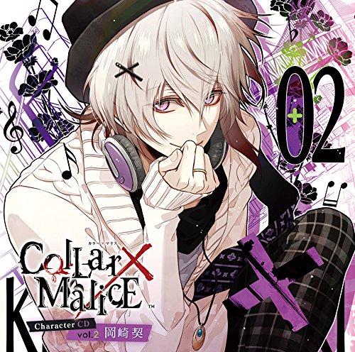 アニメソング, その他 CollarMalice Character CD vol.2 (CV)