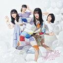 ごめんねFingers crossed (初回仕様限定盤 CD+Blu-ray Type-D) [ 乃木坂46 ]