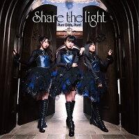 Share the Light (CD+Blu-ray)