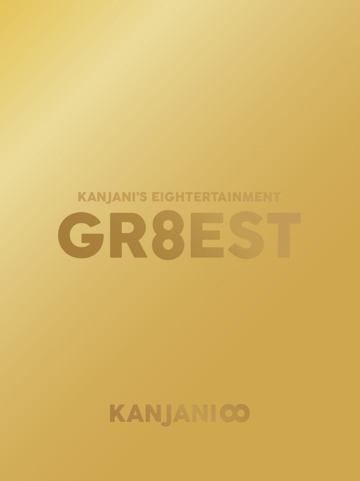 【先着特典】関ジャニ's エイターテインメント GR8EST(DVD 初回限定盤)(オリジナル手帳付き)