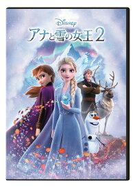 アナと雪の女王2(数量限定)