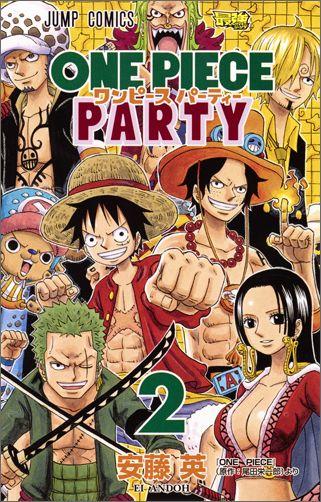 ワンピースパーティー(2)