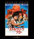 バトルクリーク・ブロー【Blu-ray】 [ ホセ・フェラー ] - 楽天ブックス