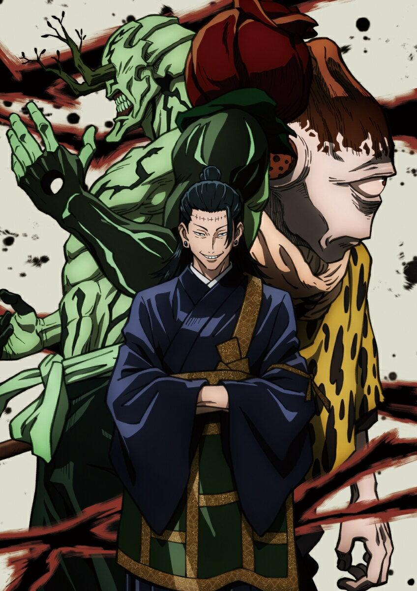 呪術廻戦 Vol.8