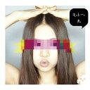 阿部真央のカラオケ人気曲ランキング第6位 シングル曲「モットー。 (「スキージャム勝山」のCMソング)」のジャケット写真。