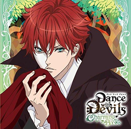 アクマに囁かれ魅了されるCD「Dance with Devils -Charming Book-」 Vol.3 リンド CV.羽多野 渉画像