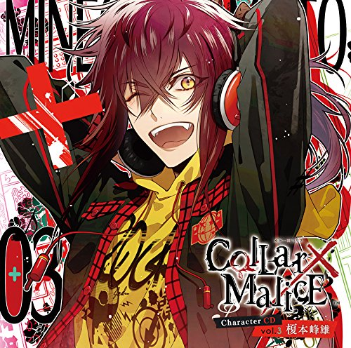 アニメ, アニメソング CollarMalice Character CD vol.3 (CV)