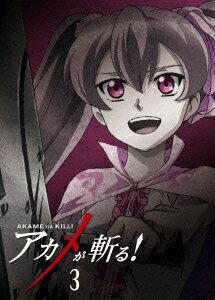 【楽天ブックスならいつでも送料無料】アカメが斬る! vol.3【Blu-ray】