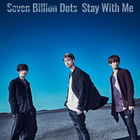 Stay With Me (初回限定盤 CD+DVD)