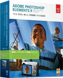 【送料無料】Adobe Photoshop Elements 9 日本語版 乗換・アップグレード版 Windows/Macintosh...