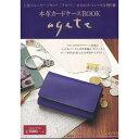 agete本革カードケースBOOK