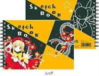カードキャプターさくら 図案スケッチブック/レッド