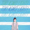 """TOKI ASAKO """"LIGHT!""""〜CM&COVER SONGS〜 [ 土岐麻子 ]"""