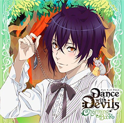 アクマに囁かれ魅了されるCD「Dance with Devils -Charming Book-」 Vol.4 シキ CV.平川大輔画像