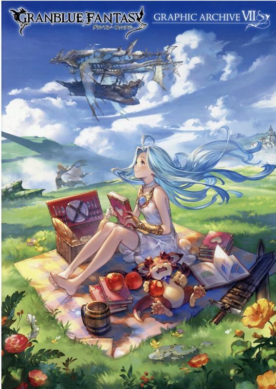 ゲーム, ゲーム攻略本 GRANBLUE FANTASY GRAPHIC ARCHIVE 7
