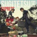 【送料無料】SUGITETSU EXPRESS [ スギテツ ]