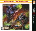 モンスターハンター3G Best Price!
