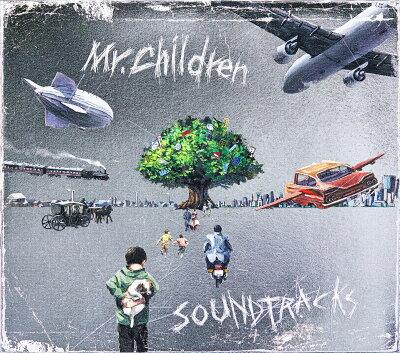 楽天ブックスなら配送BOXもオリジナルデザイン!Mr.Childrenの20枚目のオリジナルアルバム「SOUNDTRACKS」現在予約受付中