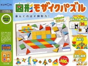 【楽天ブックスならいつでも送料無料】図形モザイクパズル