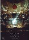 STRANGER IN BUDOKAN 【通常盤】 [ 星野...