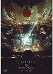 STRANGER IN BUDOKAN 【通常盤】 [ 星野源 ]