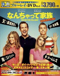 【楽天ブックスならいつでも送料無料】なんちゃって家族 ブルーレイ&DVDセット【Blu-ray】 [ ジ...