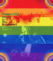 Shout In The Rainbow!!【Blu-ray】