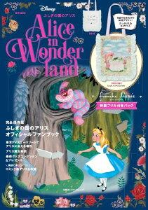 【楽天ブックスならいつでも送料無料】Disney ふしぎの国のアリス Alice in Wonderland