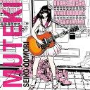 MUTEKI (CD+DVD) [ 大森靖子 ]