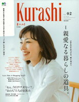 【バーゲン本】Kurashi Vol.2